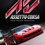Assetto Corsa Full Version PC Game Free Download