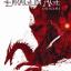 Dragon Age: Origins PC Game Full Version Free Download