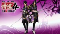 Way of the Samurai 4 PC Game Full Version Free Download