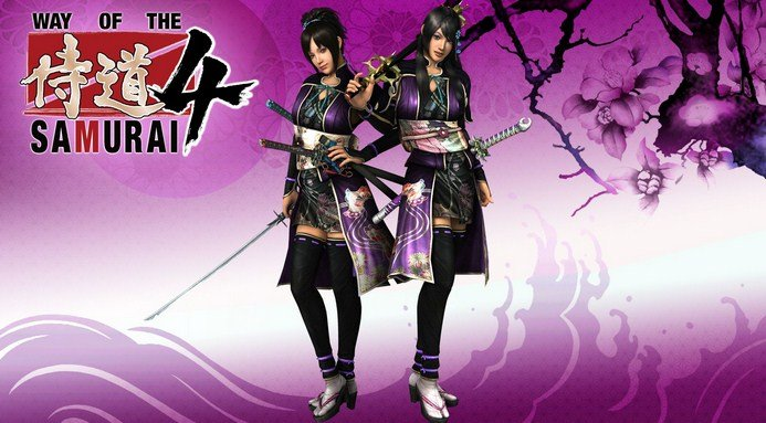 Way of Samurai 4 Download