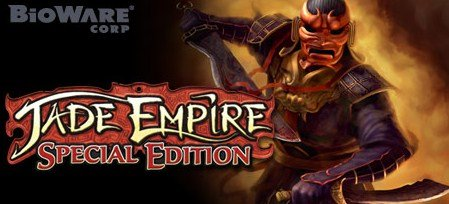 Jade Empire Special Edition Download
