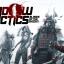 Shadow Tactics: Blades of the Shogun Free Download