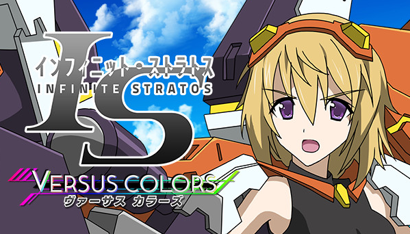 IS Infinite Stratos Versus Colors PC Game Free Download