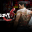 Yakuza 6: The Song of Life PC Game Free Download
